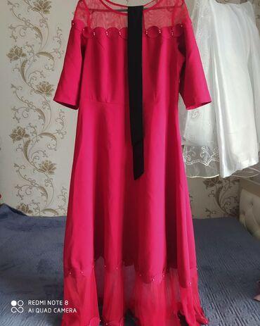 сумка кенгуру для ребенка цена в Кыргызстан: Платье Вечернее Dimoda XL