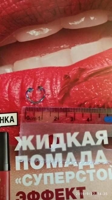 Продаются пирсинги по 100 сом. фото можете посмотреть в инсте tarantul