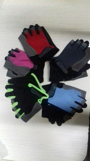 Спортивные женские перчатки размер. S,M. 550сом ! в Бишкек