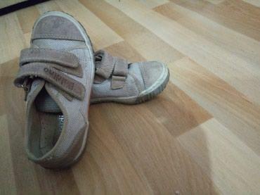 Cipelice BALDINO za decake br 27 - Sremski Karlovci