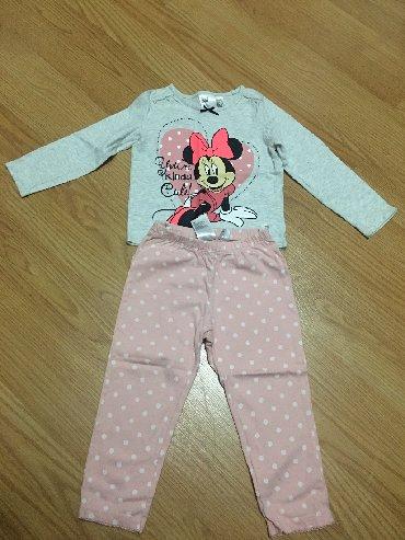 Pidžama za devojcice vel 92