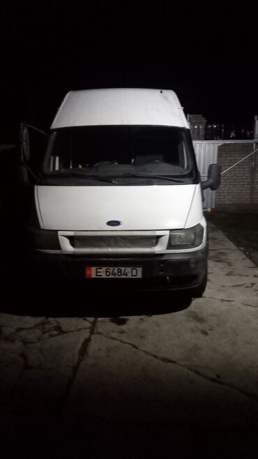 работа на вечер бишкек в Кыргызстан: Здравствуйте всем принимаем грузоперевозки Алмата Бишкек дом вещи