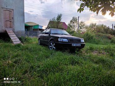 11236 объявлений: Audi S4 2.6 л. 1991