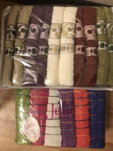 Лицевые полотенца из Турции! Прямые поставки  Размер 50*90  в Бишкек