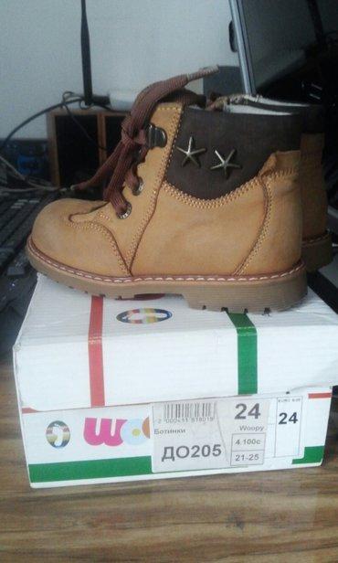 ортопедические, Деми ботиночки woopy, размер 24, состояние отличное. в Бишкек