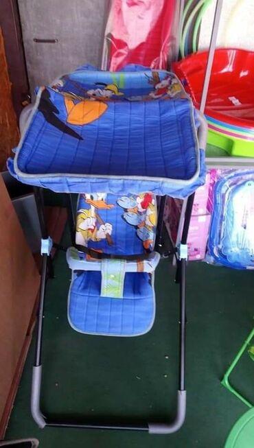 Sediste za decu - Srbija: Ljuljaske za decu bebe NOVI MODELIZa decu bebe od rodjenja do 5