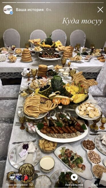 повар на выезд в Кыргызстан: Выездные банкеты | Повара, Официанты, Бармены | Фуршетный стол
