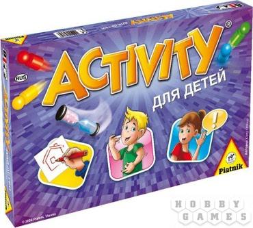Настольные игры Активити Для детей в Бишкек