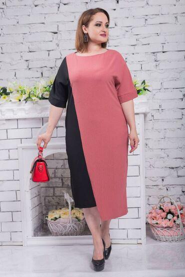 Элегантное платье  Размер:54  Ткань; Сингапур  Цена;650