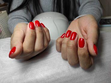 Лапы для ног - Кыргызстан: Маникюр | Укрепление ногтей, Покрытие гель лаком, Снятие | Одноразовые расходные материалы