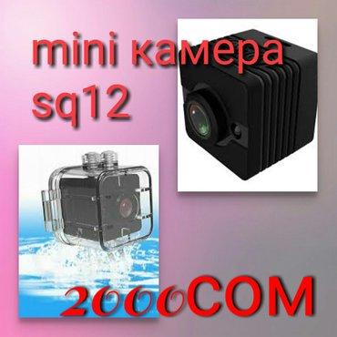 Видеокамеры в Бишкек
