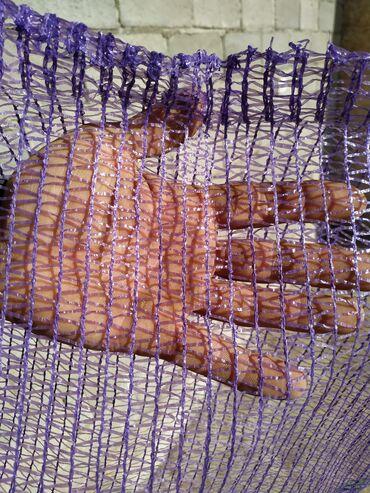 Сетки-мешки для упаковки овощей, 40*80см, Чолпон-Ата