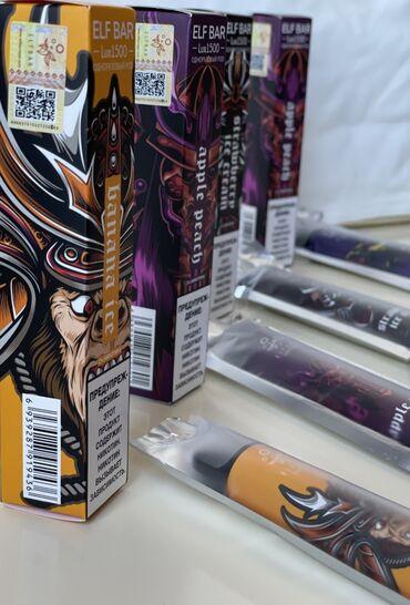 сигареты бишкек в Кыргызстан: Электронные сигареты ElfBar lux 1500 затяжек. ОригиналЕсть 4 вкуса в