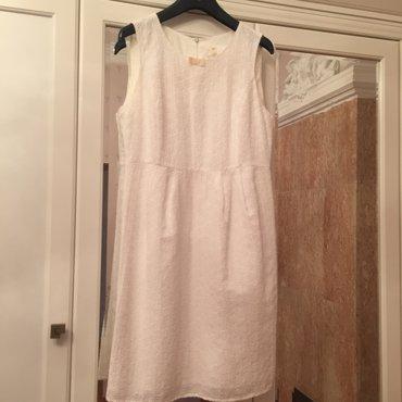 Bakı şəhərində Лёгкое летнее белое платье, производство Турция yargici, состояние отл