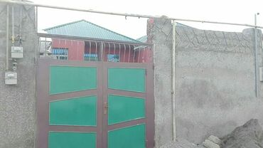 phantom 3 квадрокоптер в Азербайджан: Продам Дом 75 кв. м, 3 комнаты