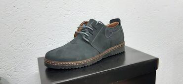 Muske cipele 41 - Srbija: Muška Cipele od Prirodne Kože. Dostupne sve veličine