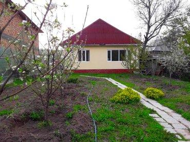 Продаю дом с мебелью. дом находится в в Лебединовка