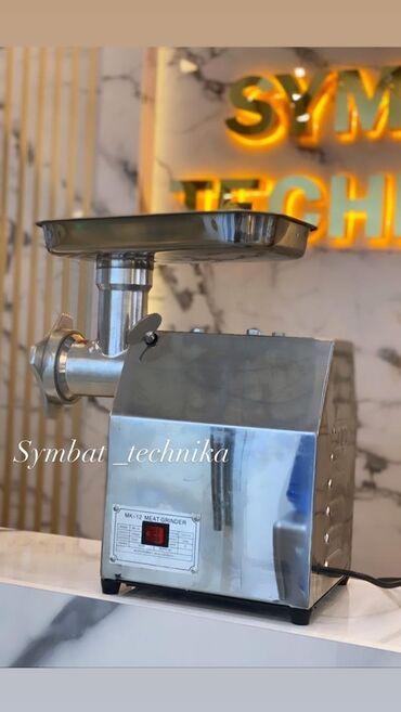 Продавец продуктового магазина - Кыргызстан: У нас магазин бытовой техники  Всех ждем  3 года гарантии на все