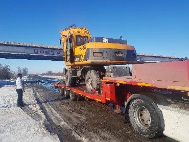 перевозка в Кыргызстан: Услуги перевозка габаритных грузов Тралла Трал трале трала трал тралл