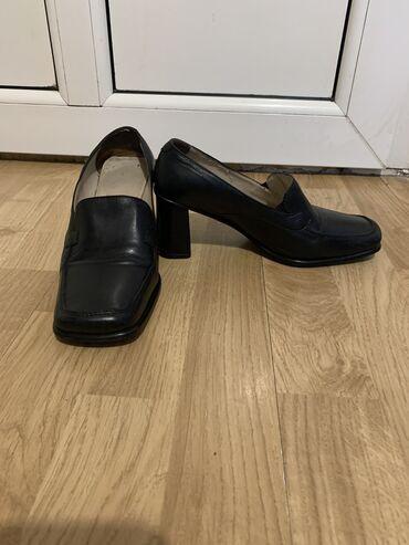 181 oglasa | ŽENSKA OBUĆA: Cipele kozne br 36 !