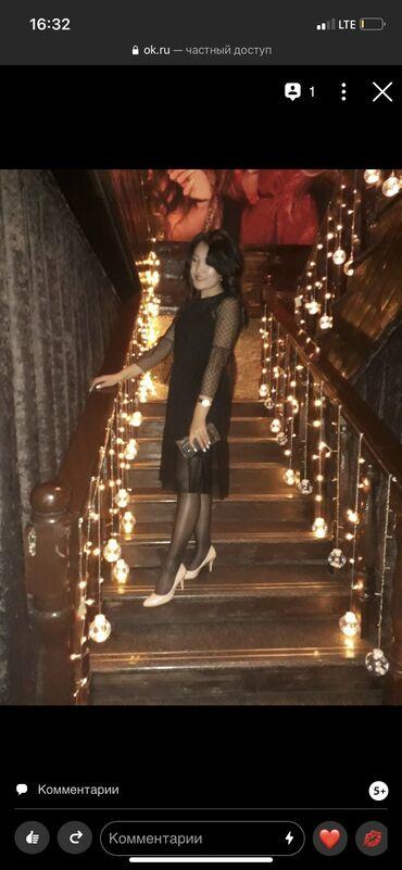 где взять деньги срочно бишкек в Кыргызстан: Продаю чёрное платье купила в Турции,одевала несколько раз, продаю пот