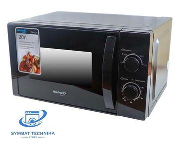 Видели ли вы когда-нибудь кухню без микроволновки? ⠀микроволновку