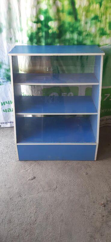 шкафов в Кыргызстан: Продаю витрину две штуки в таласе