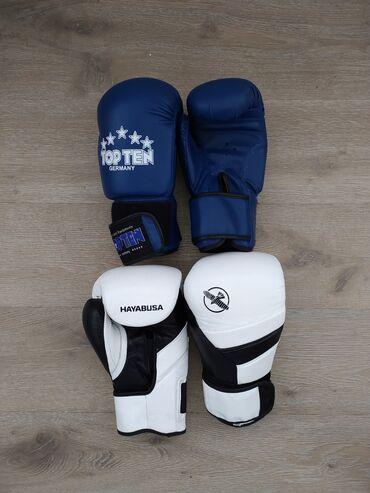 Спорт и хобби - Бишкек: Продаю вьетнамские боксерские перчатки!  За выгодную цену. Надевала од