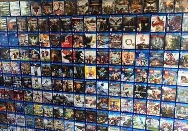 Bakı şəhərində Sony ps 4 oyun yazilmasi 5 oyun sizden 5 oyun bizden 99 azn 10 oyun