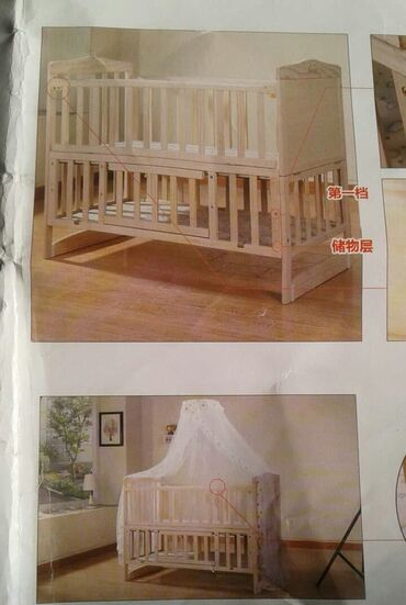 Детская кроватка для ребенку до 4 лет, совершенно новая, внизу можно