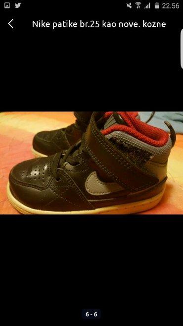 Nike patike za decaka Kozne Bez ostecenja Br.25
