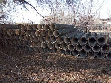 34 объявлений: Продаю трубы металлические (ртнс) Диаметр 300мм (30см) Длина 5 метров