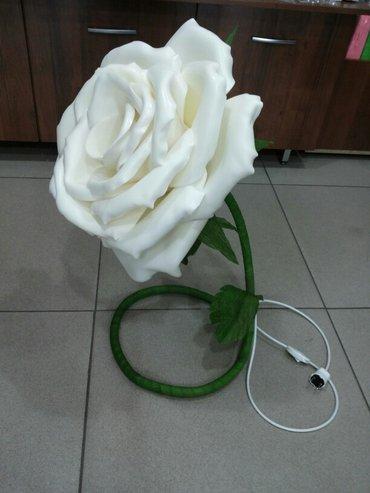 Торшер роза высота 65 см в Бишкек