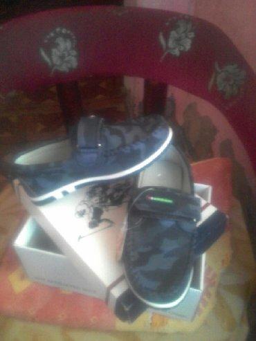 детская мембранная обувь в Азербайджан: Обувь для мальчика