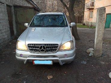 сидения мерседес в Кыргызстан: Mercedes-Benz 320 3.2 л. 1999 | 222961 км