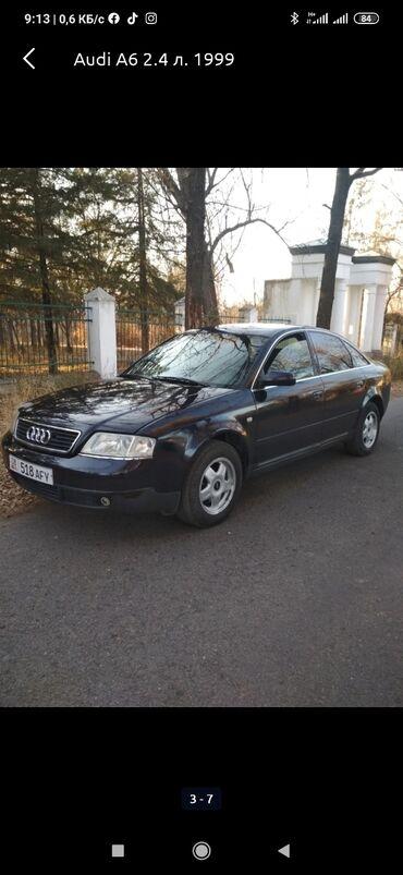 audi allroad 2 7 t в Кыргызстан: Audi A6 2.4 л. 1999