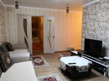 Сдаю люкс 1-х комнатную квартиру(Люкс) в Бишкек