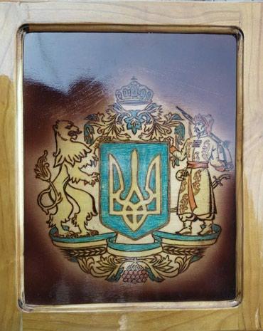 Bakı şəhərində Герб Украины - Suviner