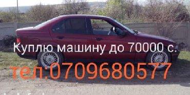 bmw-525 в Кыргызстан: BMW 525 1990