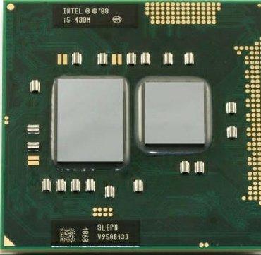 процессоры 533 mhz в Кыргызстан: Процессор для ноутбука Mobile DualCore Intel Core i5-430M, 2533 MHz