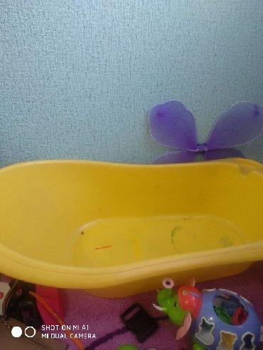 Ванночка для купания!