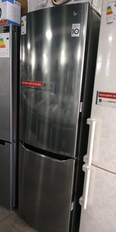 Холодильник новая в Бишкек