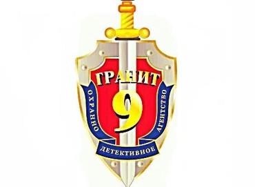 работа для офицеров в запасе в Кыргызстан: Требуется СБ, в Супермаркет