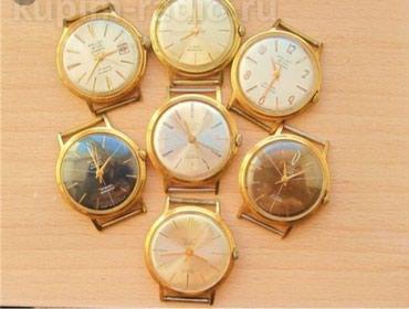 Покупаю и продаю часы СССР в жёлтом в Бишкек