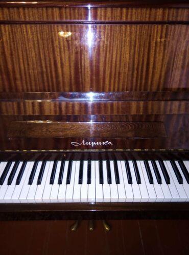 Квартиры в Ала-Бука: Продам фортепьяно в отличном состоянии цена 1200$ мини торг