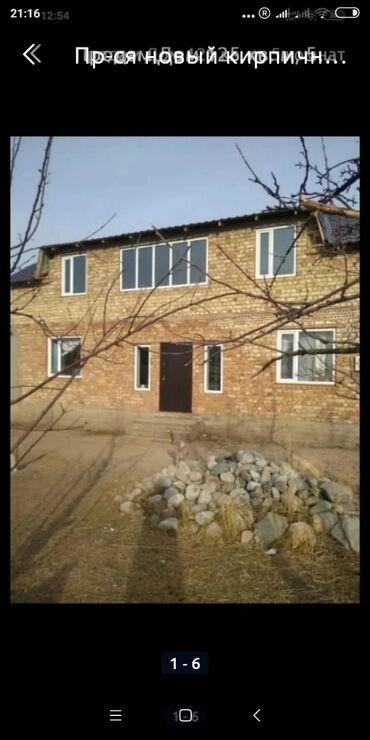 пансионат солнечный в Кыргызстан: Продам Дом 125 кв. м, 5 комнат