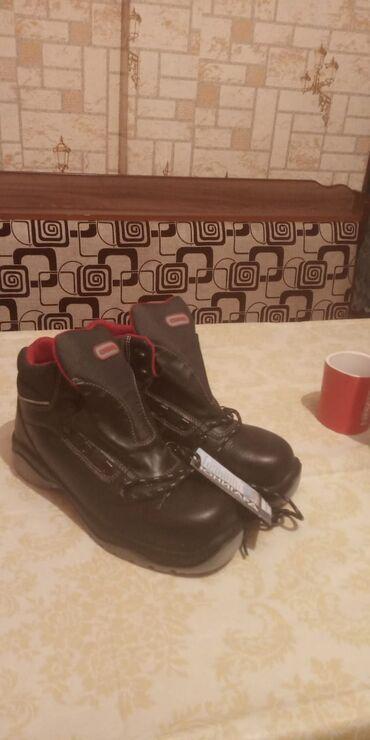 Комплект обувь 41размер кожаные