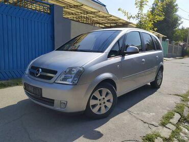 Opel - Кыргызстан: Opel Meriva 1.8 л. 2005 | 135000 км