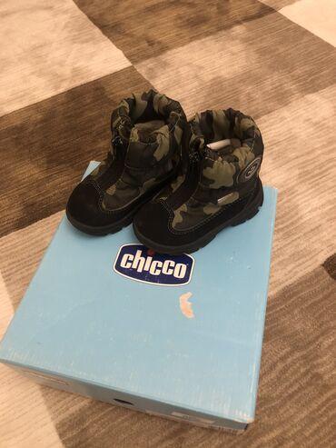 bu multiway chicco - Azərbaycan: Детские сапоги Chicco 21 размер. Состояние новых одевали 2 раза