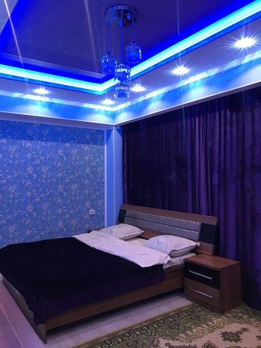 Элитные картиры посуточно 1,2,3..чисто и уютно..интернет в Бишкек